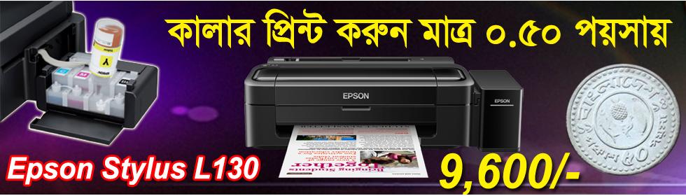 Ephon_L130